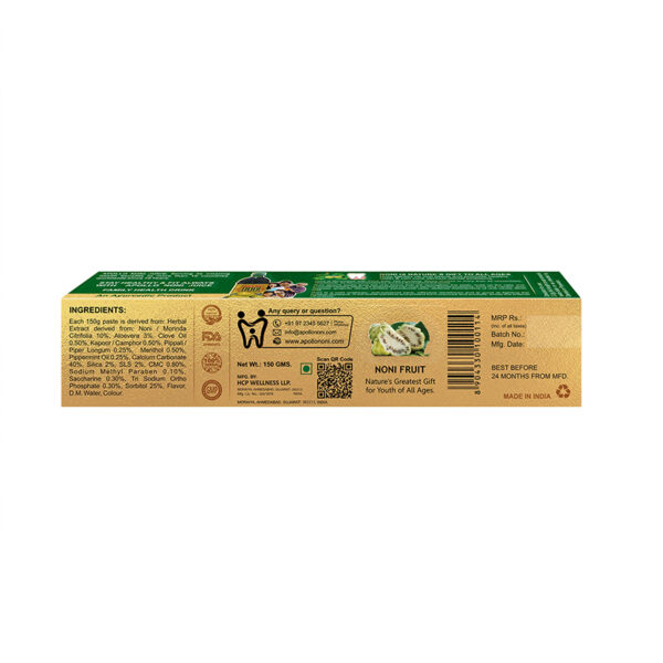 Herbal Toothpaste with Fluoride