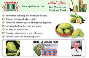 Private Label Noni Juice | Private Labelling Custom Customized Noni Products - India